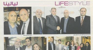 AUCE event - Albalad Newspaper