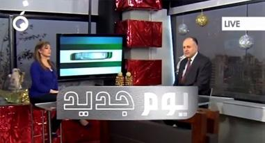 Interview with Rony Aoun on OTV - Yawm Jadid