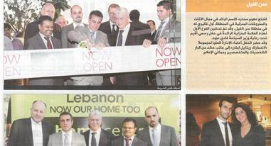 Opening Home Center Sin el Fil - Albalad Newspaper
